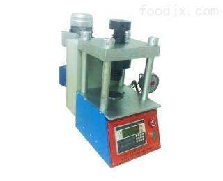 A5-B40T电动台式粉末压片机/XRF光谱压片机