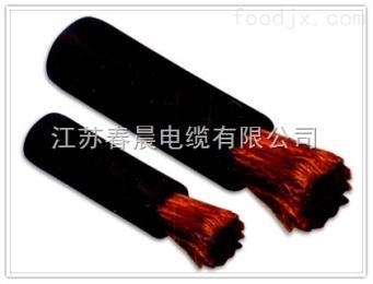 YH电焊机电缆YH电焊机电缆