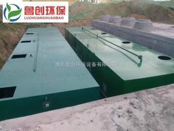 13361577092山东潍坊污水处理设备全自动加药装置