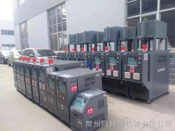 11-31上海復合材料生產線加熱器 上海碳纖維模壓溫度控制機