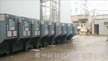 11-28吉林碳纖維熱壓機壓板加熱器 吉林電加熱導熱油爐