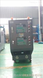 11-15碳纖維熱壓模壓成型模溫機 導熱油爐