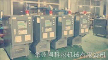 11-25碳纖維 玻璃纖維復合材料生產線控溫配套模溫機