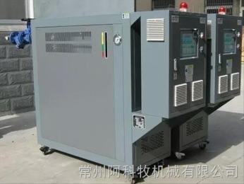 31江蘇蘇州常州無錫南京南通淮安瓦楞機專用導熱油爐加熱器  高光模溫機