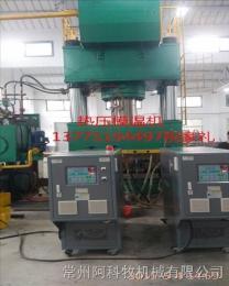 63熱壓機導熱油爐