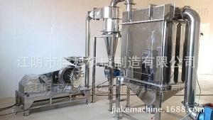 大米万能粉碎机 五谷杂粮磨粉机