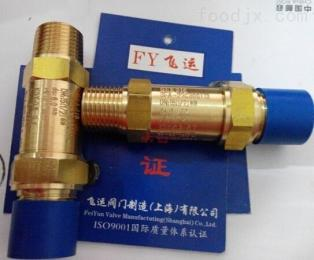LDA-22C150T/22C300TLDA-22C150T/22C300T冷凍機用安全閥