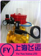 QDQ421F-40C氣動緊急切斷閥QDQ421F-40C