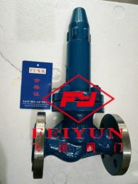 ZSX41X-16PZSX41X-16P梭式泄壓閥