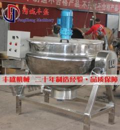 可倾式化糖锅,高粘度酱料搅拌锅,天然气夹层锅