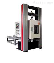 RDW-20G塑料管材高溫蠕變持久拉伸試驗機特點分析