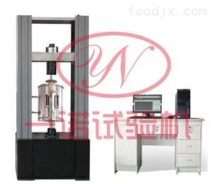 WDW-G無污染、噪音低、效率高的電子式高溫試驗機