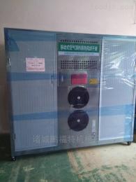 牛肉干鱼干空气能热风脱水烘干机设备系统