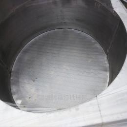 全自动油炸锅用途