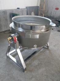 糊底炒鍋 炒醬料鍋 炒餡鍋 電熱攪拌夾層鍋