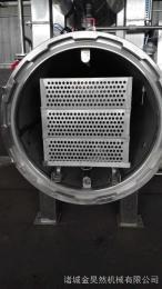 雙層水浴式殺菌鍋廠家