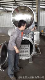 肉制品專用雙層電加熱水浴式殺菌鍋   肉制品殺菌鍋生產商   不銹鋼雙層殺菌鍋