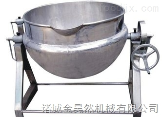 蒸汽加热蒸煮锅  不锈钢高温高压蒸煮锅  食品专用蒸煮锅