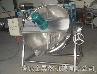 蒸汽加熱調味品攪拌夾層鍋  不銹鋼調味品攪拌夾層鍋