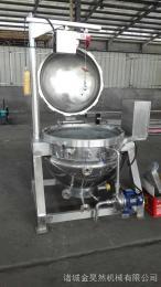 立式高溫高壓蒸煮鍋   不銹鋼立式蒸煮鍋   大型食品蒸煮鍋