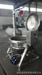 不銹鋼高溫高壓熬粥燉肉蒸煮鍋   立式高溫高壓蒸煮鍋