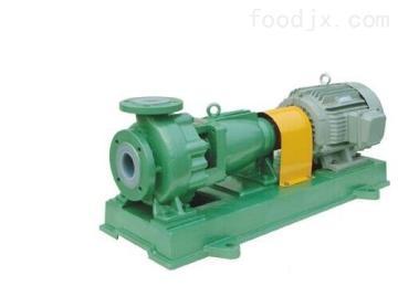 IHF50-32-250利欧衬氟管道离心泵IHF50-32-250衬氟化工泵自吸泵防腐泵砂浆泵