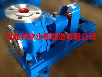 1.5GC-5*8立/卧式锅炉给水泵1.5GC-5*8多级离心清水泵热水循环供水泵管道泵