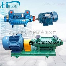 1.5GC-5*7利歐熱水鍋爐給水泵1.5GC-5*7多級消防增壓泵清水循環泵化工流程泵