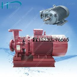 ISW50-100利欧单级单吸卧式管道泵ISW50-100热水离心泵清水循环泵消防喷淋增压泵防爆电机