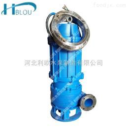 利歐NSQ40-11-5.5利歐水泵