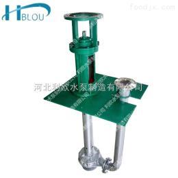 25FY-16A利歐25FY-16A立式液下防腐離心泵耐酸耐堿化工泵