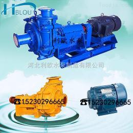 80ZJ-I-A52利欧悬臂式卧式渣浆离心泵80ZJ-I-A52砂浆泵尾矿泵沙砾泵污水泥浆泵