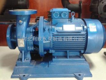 ISW40-250利欧ISW40-250卧式直联管道离心泵管道循环泵热水锅炉给水泵消防管道喷淋泵