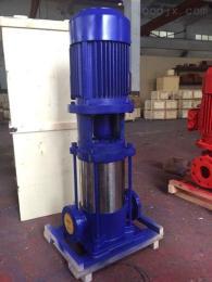 50GDL12-15*8不锈钢多级离心泵50GDL12-15*8立式高层供水管道循环泵多级锅炉给水压力抽水泵