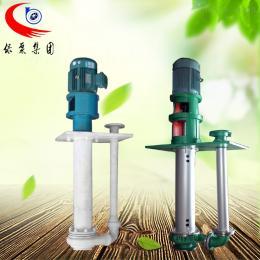 65FY-32-7.5FY立式液下防腐泵