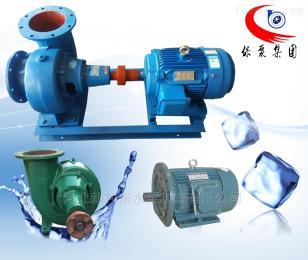 150HW-5臥式HW農田灌溉泵軸流混流泵大流量噴淋泵