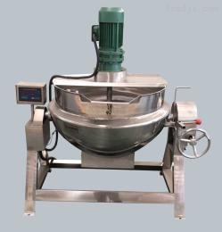 300L蒸汽加热肉松蒸煮夹层锅