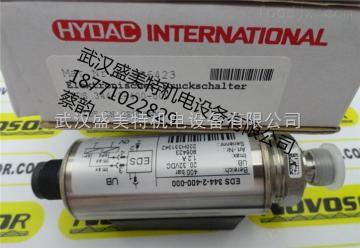 EDS345-1-400-000EDS345-1-400-000 贺德克继电器