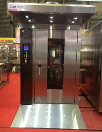 GJP-ERO30新型节能欧式旋转炉