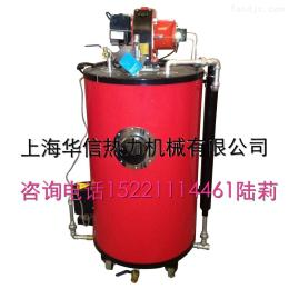 LSS0.05-0.7-Q厂家直销每小时产热量3万大卡,50kg/h蒸发量全自动燃气蒸汽锅炉
