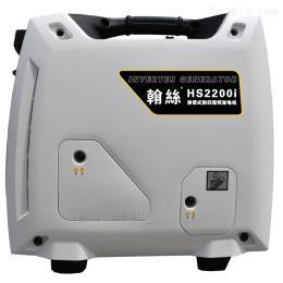 HS2200i便攜式家用2KW汽油發電機的特點和型號參數
