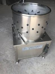 JZTPJ不銹鋼立式雞爪脫皮機