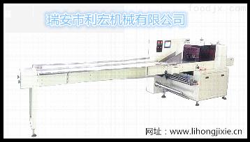 GZB-250全自动蛋糕花卷枕式自动包装机