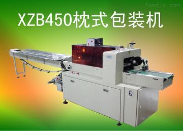 GZB-250多功能可打碼面包糕點月餅枕式自動包裝機
