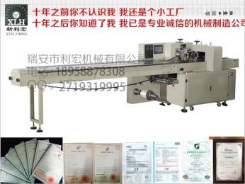 GZB-250充气长面包枕式自动包装机