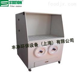 SDW不锈钢集尘工作台-打磨除尘工作台-丰净环保设备