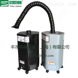 SFA艾灸烟雾净化议-激光 焊锡烟雾净化器-丰净环保设备