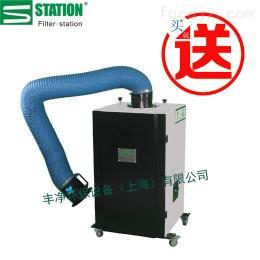 STX-RF3C厨房油雾净化器-上海油雾净化器-油雾收集器-油雾过滤器-丰净环保设备