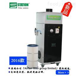 STX-CPS500移动式工业除尘设备-滤筒除尘器-车间除尘设备-工业除尘设备-丰净环保设备