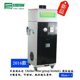 STX-CPS200工业除尘设备-车间除尘设备-移动式工业除尘设备-除尘器设备-丰净环保设备